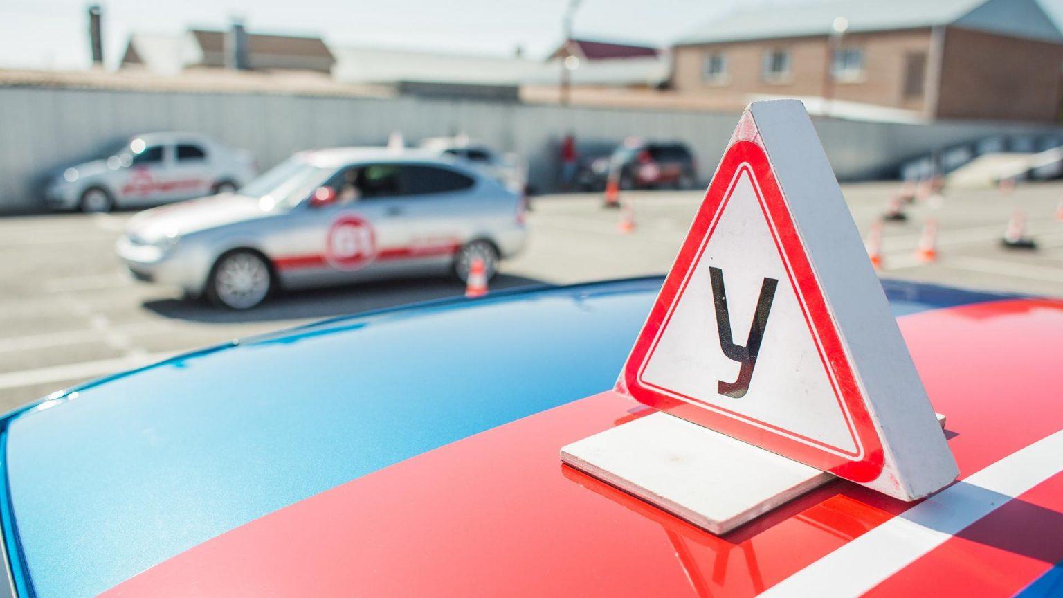 В Курске две автошколы работали с нарушениями